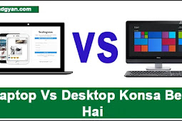 Laptop Vs Desktop Konsa Best Hai-Details Hindi Me