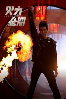 Yi ni ran wang lagu download lee ai hom