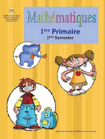تحميل كتاب الرياضيات باللغة الفرنسية -math- للصف الاول الابتدائى الترم الثانى