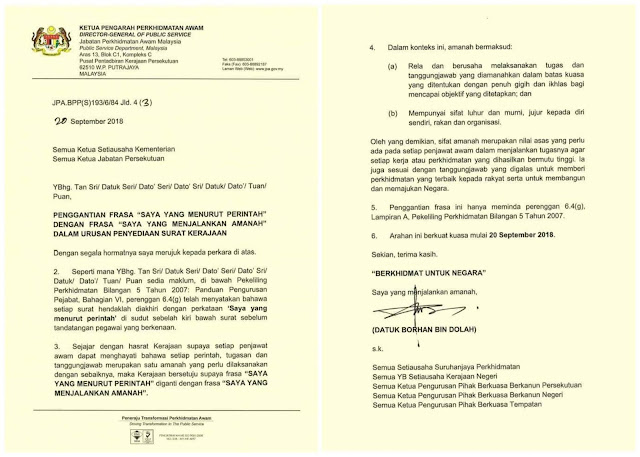 Penggantian Frasa Saya Yang Menurut Perintah Berkuatkuasa 20 September 2018