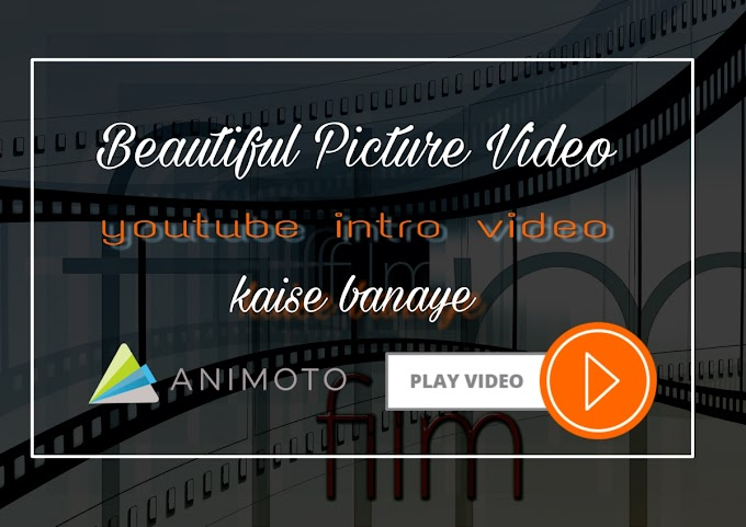 Animoto App : How To Make A Video With Pictures And Music