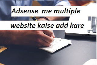 Adsense  me multiple website