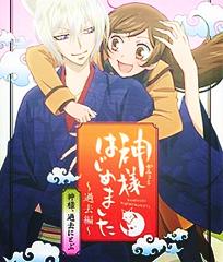 http://aria0chan.blogspot.de/search/label/Kamisama%20Hajimemashita%3A%20Kako-hen?max-results=6