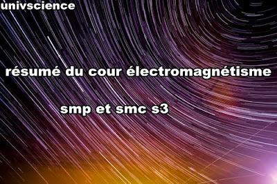 résumé du cour électromagnétisme smp et smc s3