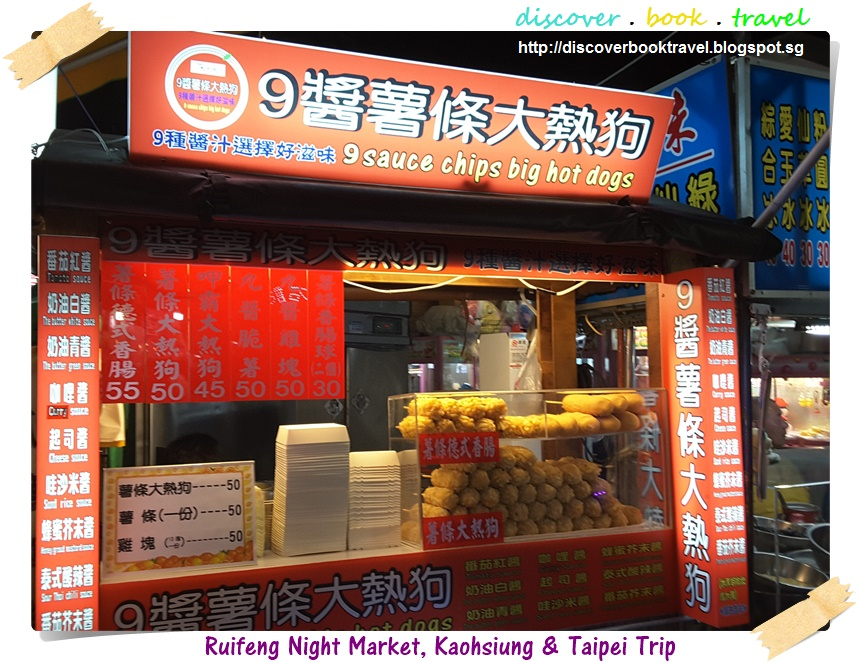 Evening at Ruifeng Night Market (瑞豐夜市), Kaohsiung