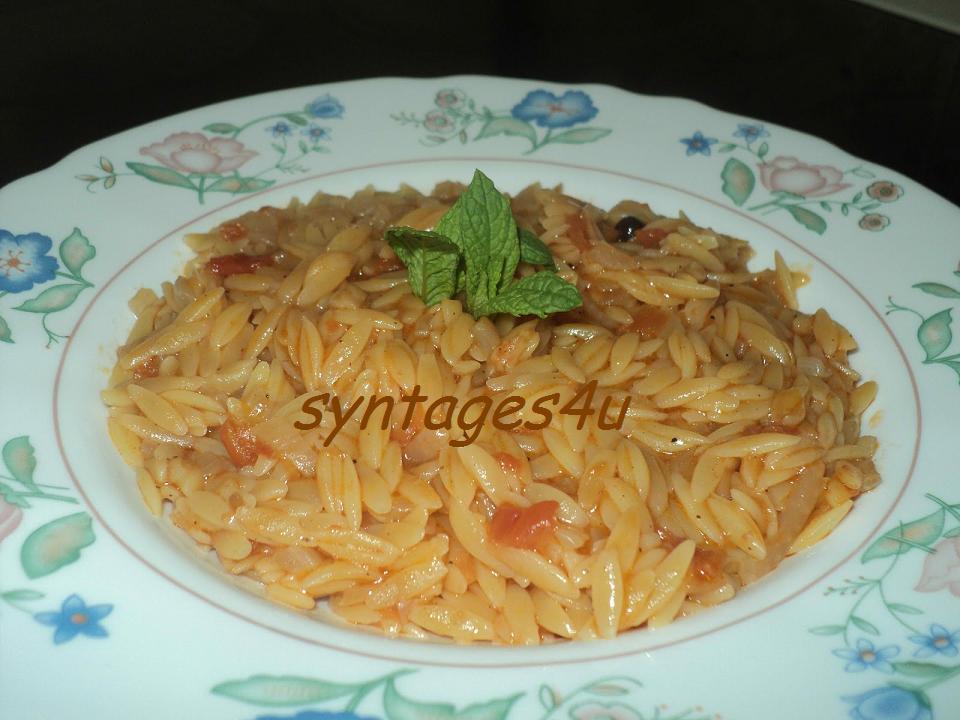 Εύκολες και γρήγορες συνταγές μαγειρικής για όλους  ΚΡΙΘΑΡΑΚΙ