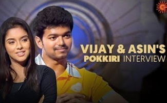 Thalapathy Vijay and Asin's Pokkiri interview