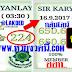 มาแล้ว...เลขเด็ดงวดนี้ 3ตัวตรงๆ หวยซอง เลขเด็ดสลากกินแบ่งรัฐบาล งวดวันที่ 16/9/60