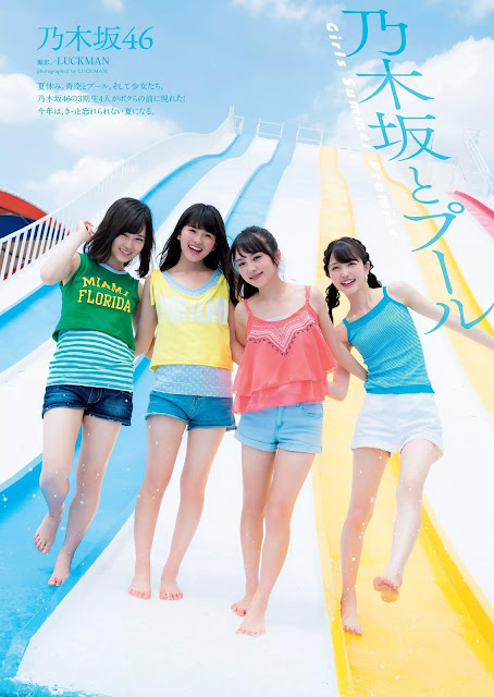 Nogizaka46 乃木坂46 Girls Summer Promise