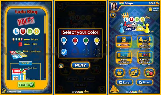 تحميل لعبة ملك اللودو للأيفون مجاناً برابط مباشر