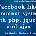 facebook like comment script using php, jquery and ajax