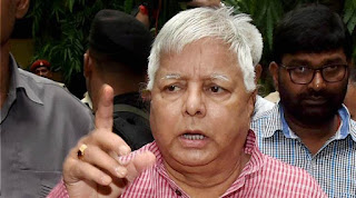 srijan-scam-need-independent-investigation-lalu-yadav