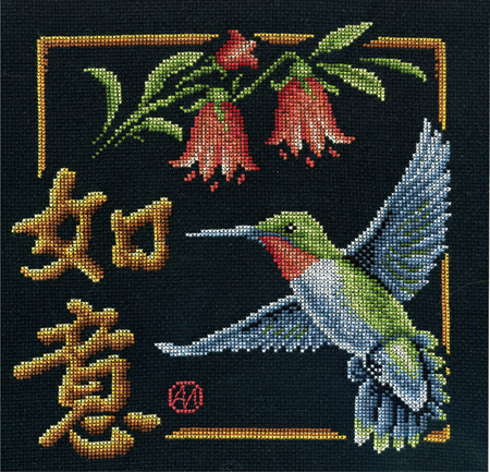 Вышивка крестом схемы вышивок исполнение желаний