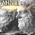 Αρχείο παλαιών εκπομπών: Οι Έλληνες - Ευρήματα στο Αιγαίο 3/3