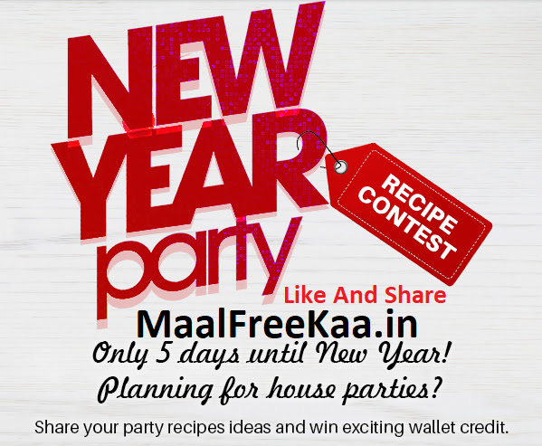 New Year Party Recipe Contest Win Rs 500 Wallet Credit