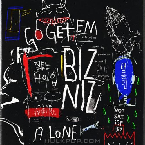 Bizniz – A Lone – EP