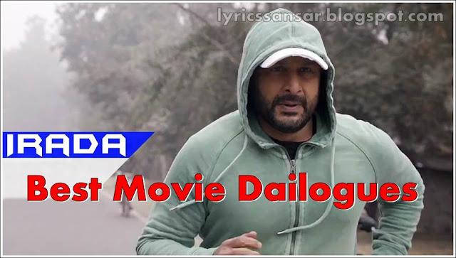 Irada Movie Dialogues By Naseeruddin Shah & Arshad Warsi
