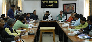 dm-madhubani-meeting-for-cm-programe