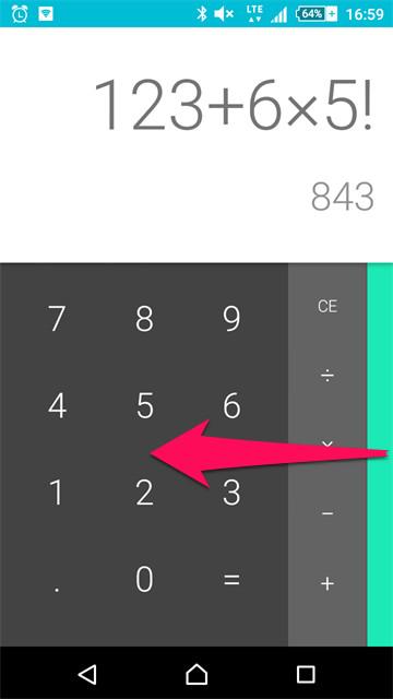 android5.0の電卓