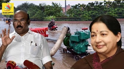 Jayakumar on Chennai climatic condition | Latest Speech