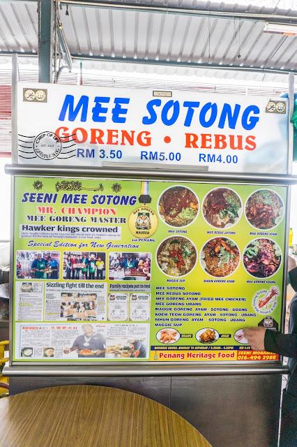 Mee Gorong in Penang