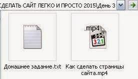 http://www.iozarabotke.ru/2015/01/blog-na-blogspot-ili-wordpress.html