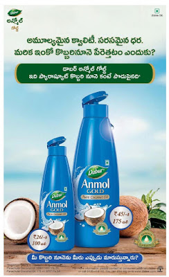 DABUR ANMOL HAIR OIL