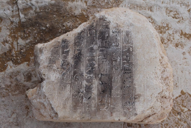 Remains of ancient pyramid found in Egypt