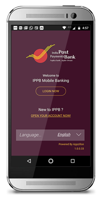 Download IPPB Mobile Application from its Official Site - Post Next