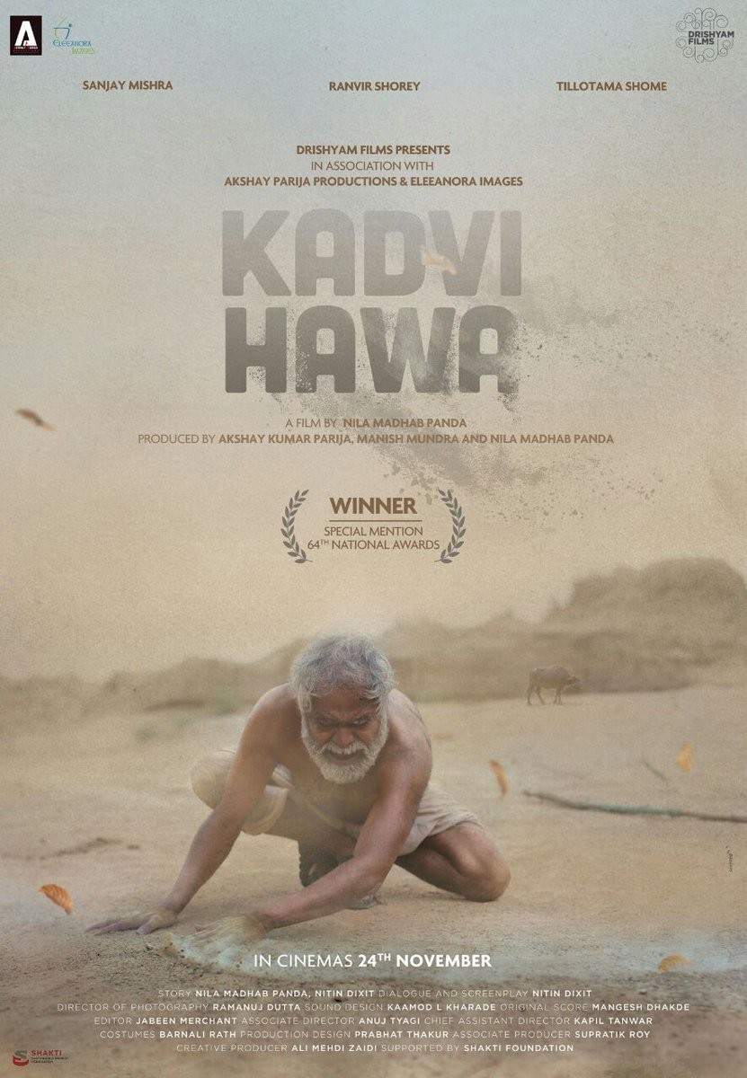 'Kadvi Hawa' First Look Poster