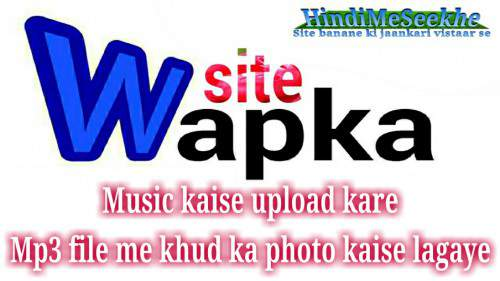 wapka-music-upload-song-thumbnail-change