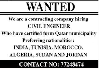مطلوب جنسيات عربية للعمل فى شركة مقاولات قطرية - الاعلان 16 ديسمبر 2017