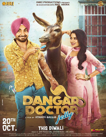 Dangar Doctor Jelly (2017) Punjabi 480p HDRip