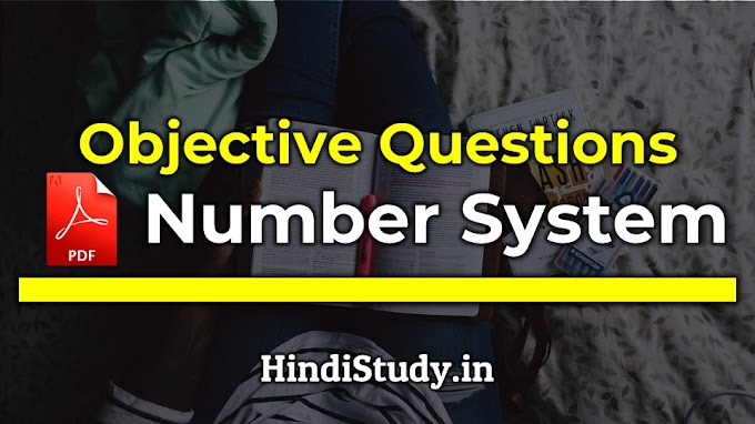 [PDF] Number System (Math) Objective Questions With Keys