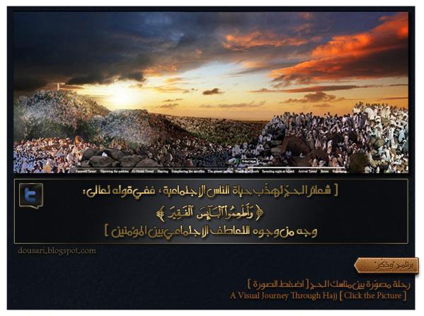 http://www.wathakker.info/Hajj/