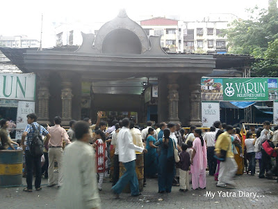 The main entrance to the Lalbaugcha Raja, Ganesh mandal