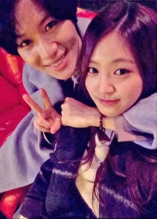 Taemin naeun real dating websites