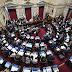 Tarifas: empezó la sesión y se espera un largo debate en el Senado