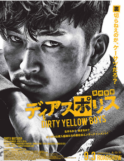 Download Dias Police Dirty Yellow Boys (2016) BRRip Subtitle Indonesia