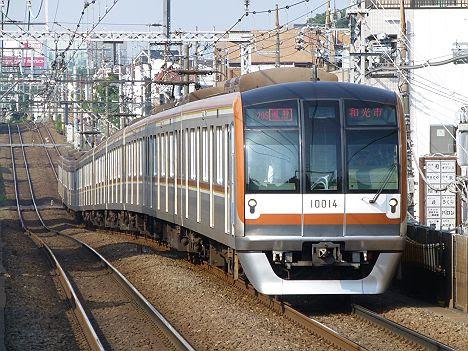 東急東横線 副都心線直通 通勤特急 和光市行き 東京メトロ10000系