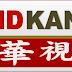 HDKAN 華視 - Live TV Apk