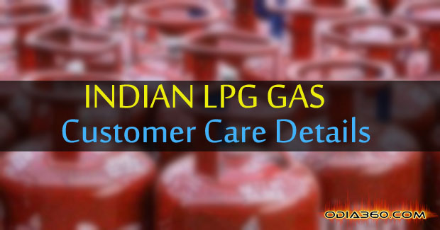 Indian LPG Gas Customer Care Contact Number, Address Odisha
