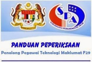 Penolong Pegawai Teknologi Maklumat F29