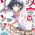 [DVDISO] Masamune-kun no Revenge OVA (Bundle with Manga Vol.10) [180727]