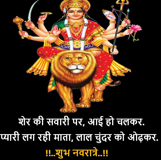 durga maa images download, durga maa images collection