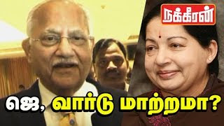 Prathap Reddy about Jayalalitha's latest Health condition