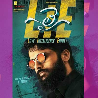 Bombhaat Song Lyrics From Lie