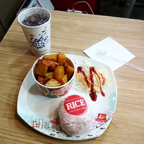 Chicken Gangjong Lotteria