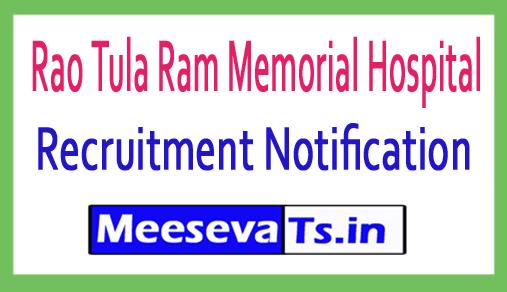 Rao Tula Ram Memorial Hospital RTRMH Recruitment