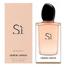 Perfume Armani Si Eau de Parfum 100ml - Giorgio Armani na Giovanna Imports ! #perfumesgi #perfumes